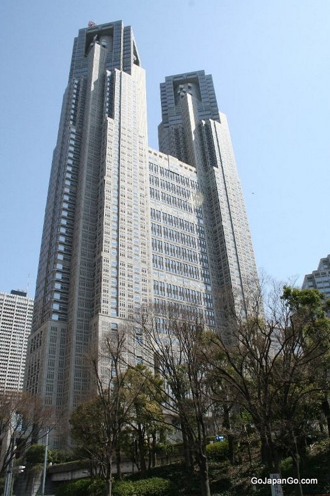 The Tokyo Metropolitan Government Building by Kenzo Tange
