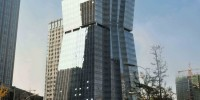 Shaoxing City tower 00004