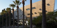 Issam Fares Institute for Public Policy and International Affairs 00002